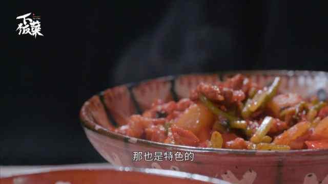 好吃到吃过一次,第二次必出的新疆喀什过油肉拌面