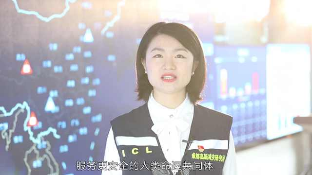 韦瑶:持科技之盾 守护全民生命安全