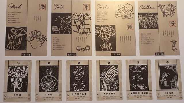 对梦境好奇!大四女生半年设计45张解梦卡:融入东西方元素