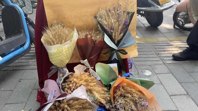 美院研究生包麦地做麦穗花毕业典礼时义卖:收益给乡村做公益