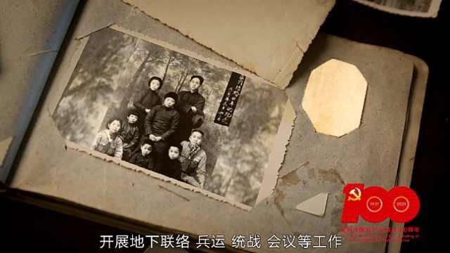 """高新党员说党史丨车耀先——办好革命""""努力餐"""""""
