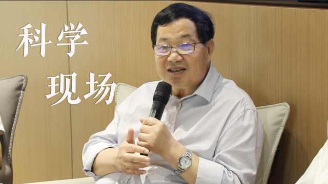 李长明院士:想在科学上有成就,一定要有人文素养,要从小抓