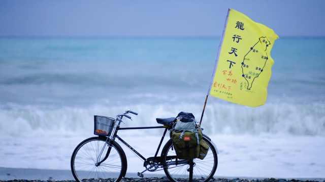 高校老师骑行近20年,横跨三大洲20多个国家