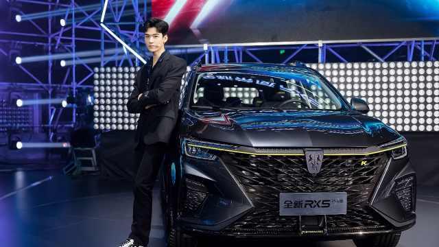 荣威RX5 PLUS国潮上市,领潮惊喜价9.88万元起