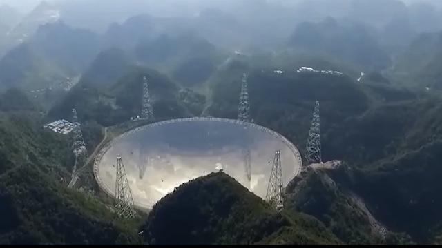 腾讯将和国家天文台发布探星计划