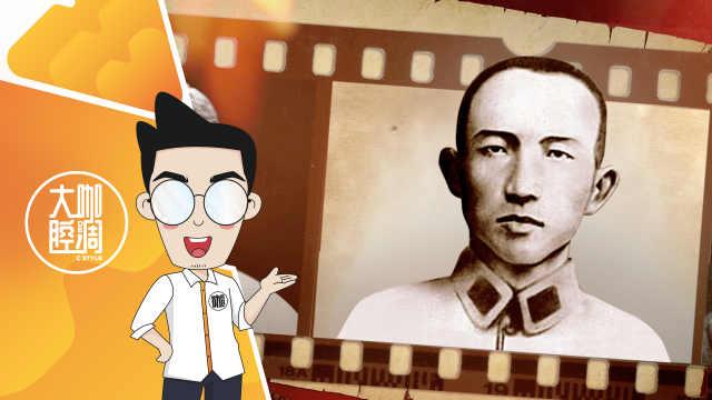 朝阳咖Pick的红色偶像丨红军最年轻军团长,屡立奇功22岁牺牲