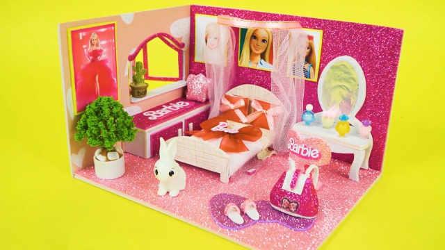 DIY迷你娃娃屋,芭比公主的亮晶晶卧室