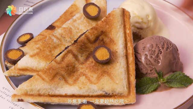 今日爱心早餐,麦丽素夹心三明治