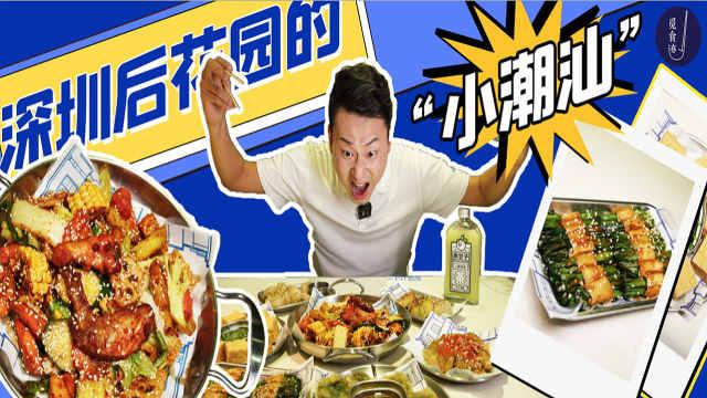 福田区小吃榜TOP1,胶己人必点的地道炸串!