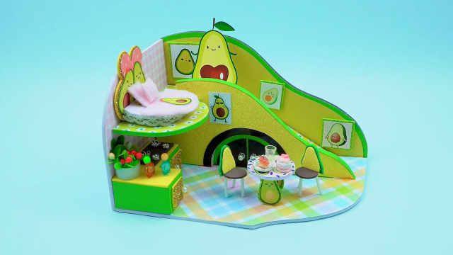 DIY迷你娃娃屋,牛油果设计的爱心小屋
