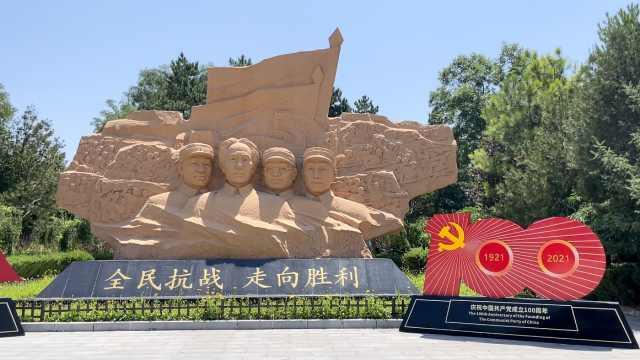 中国共产党与世界政党领导人峰会 走进延安分会场