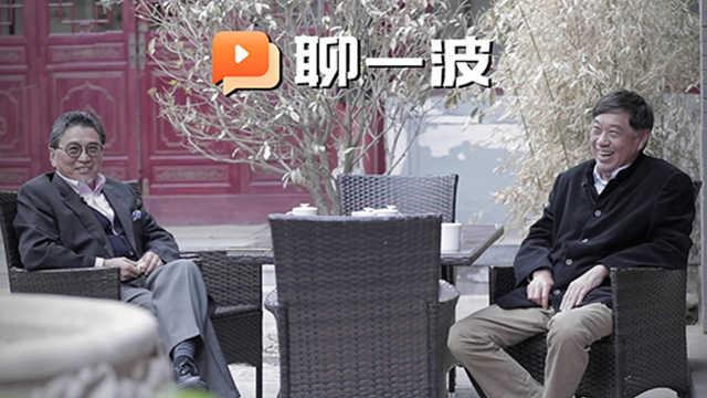 """王波明对话蔡洪平:加班文化造不出""""德国制造"""""""