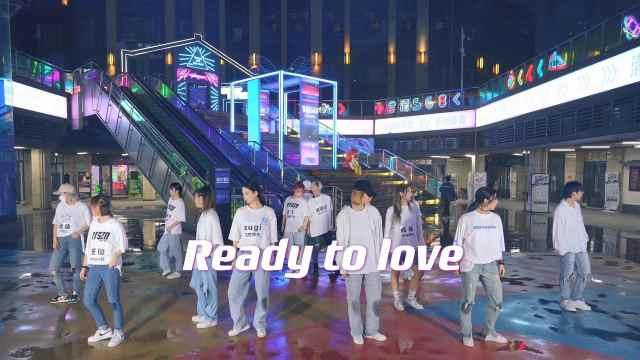 【孙子团训练】雨中翻跳SEVENTEEN-Ready to love