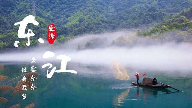 陶渊明找不着的世外桃源入口,让我在东江找着了!
