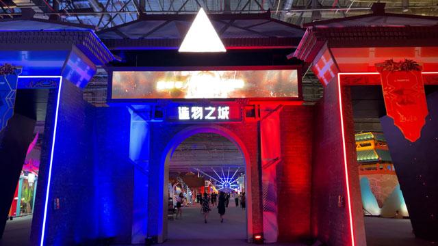奇幻古城亮相上海,3万平方沉浸式密室等你体验!