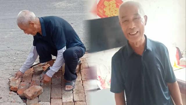 7旬老人自带砖头烈日下修补马路:下雨积水担心骑车的人