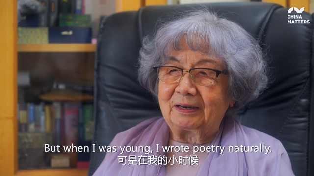 叶嘉莹 唤起诗歌的生命