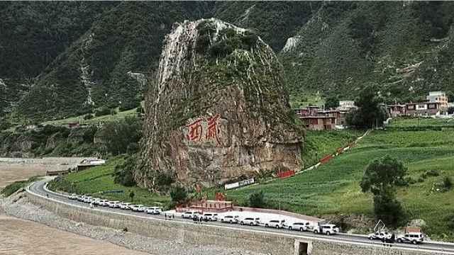 西藏第一面五星红旗升起的地方!如今这里家家屋顶都插着国旗