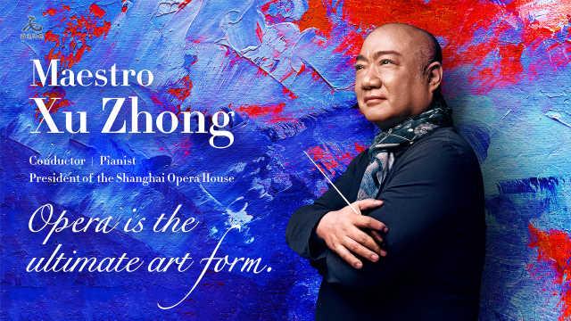 """纽约时代广场公益广告聚焦中国音乐家,许忠为歌剧""""代言"""""""