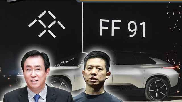 贾跃亭造车即将上市,恒大占股20%,网友:PPT造车联盟