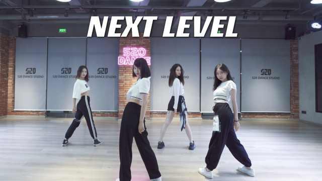 【孙子团训练】女团组日常训练aespa-Next Level
