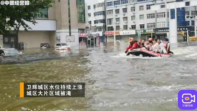 直击顺城关救援现场,多辆汽车被没顶,大批群众亟待转移