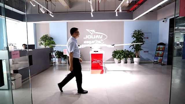 百年百部微视频   王利光:誓做工业无人机领域的领航者