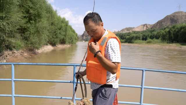 甘肃洮河最后的摆渡人,子承父业30年:干到桥通才离开