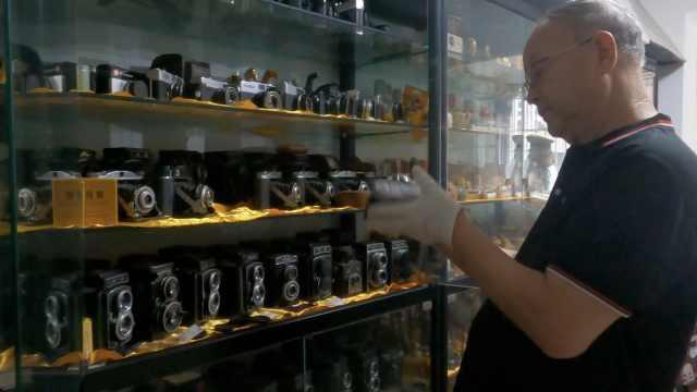 7旬老人收藏700多台相机,8台超百年,还有«潜伏»中间谍相机