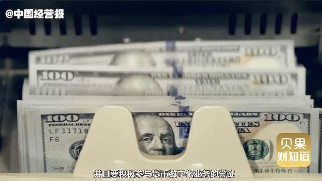 多地惊现假银行!美联储批的红旗银行,明目张胆挑衅监管?