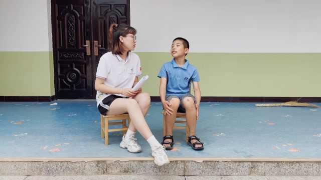 100个夏天|00后女孩2年支教4次组500人支教团:让学生看见希望