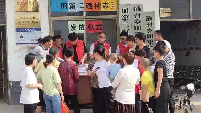 河北邢台一小学教师撰写400年村史,村民自发捐款2万支持印刷