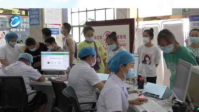@桐梓15-17岁的人群,也可以打新冠病毒疫苗啦!