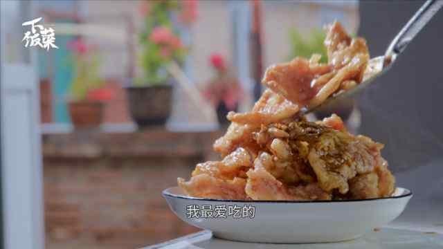 我要吃肉肉 到了内蒙古赤峰就要吃锅包肉