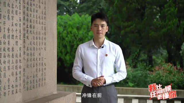 """我比任何时候更懂你丨这里为什么叫""""苏南小延安""""?"""