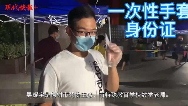 """无声战""""疫""""!扬州这位老师用手语传递防疫知识"""