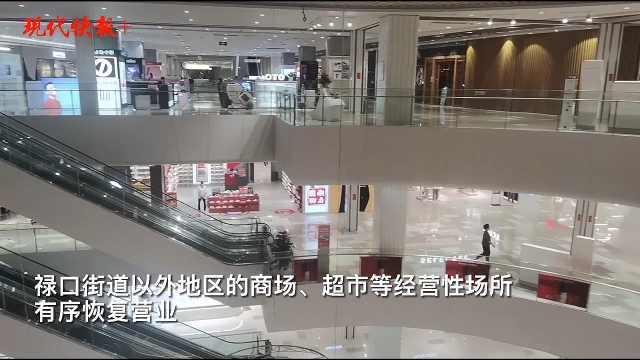 南京江宁各大商场恢复营业,餐厅堂食开启人气回升