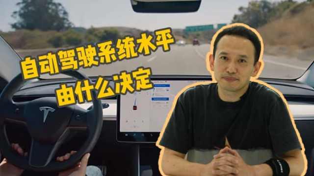 看见锥桶不刹车?自动驾驶事故频出,真的是技术不成熟吗?