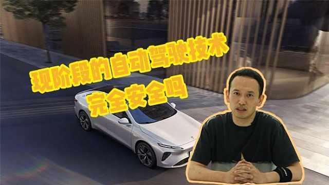 自动驾驶安全存疑?现在技术未成熟,竟把汉字当标志线!