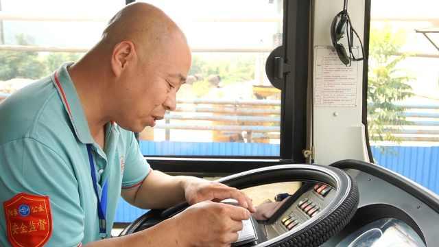 公交司机坚持20年每天学英语,随身携带英语摘抄