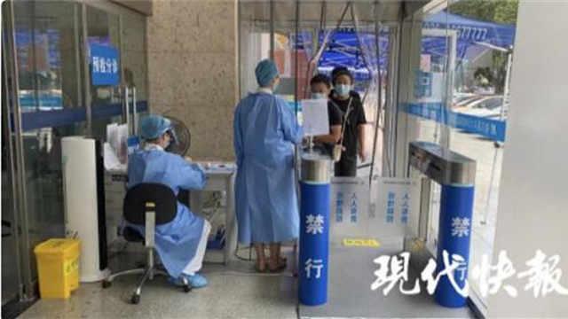 南京恢复门诊第一天:门诊人数增多,看病注意这三点!