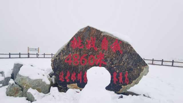 初秋的第一场雪!海拔4860米达古冰川漫天飞雪,如童话世界