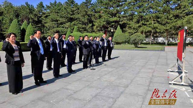 庆阳市委理论中心组到南梁开展党史教育专题学习