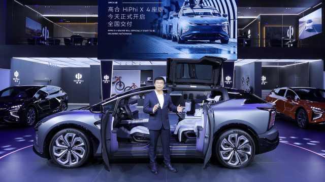 """高合汽车丁磊:HiPhi X是真正的量产""""新物种"""""""