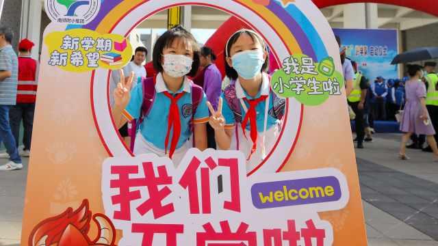 """开学第一天 南昌九龙湖""""保贝""""新警护学队上线"""