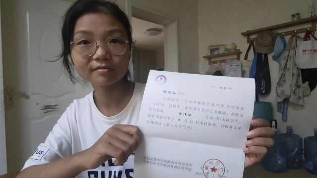 19岁肾病女孩过1本线84分被录取,带病历和药报到,大学想考研