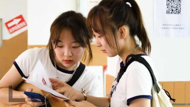 上学季|高考仅相差3分,新疆高颜值双胞胎姐妹考入同所大学