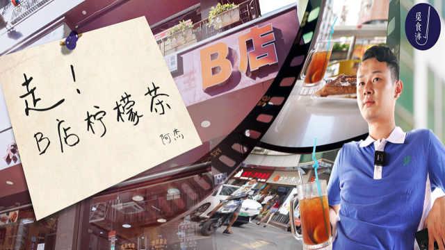 陪伴布吉人长大的「回忆茶餐厅」,还能吃多久?