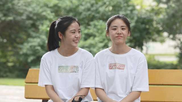开学季 双胞胎姐妹相差3分考进东北大学同专业:以前老互怼