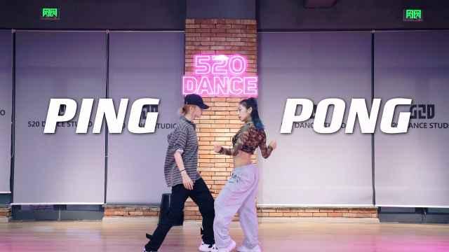 跟同事跳《泫雅&金晓钟-PING PONG》体验感微妙|速翻